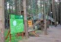 "Adventure park ""Lynx' path"""